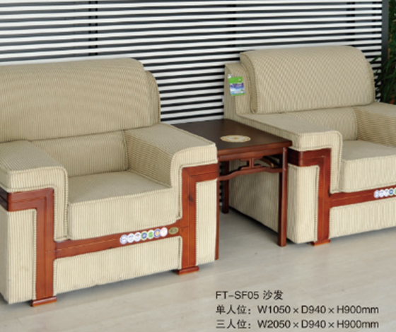 沙发转椅类